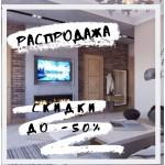 Распродажа входных деверей Гардиан Выбор Аргус в Волгограде