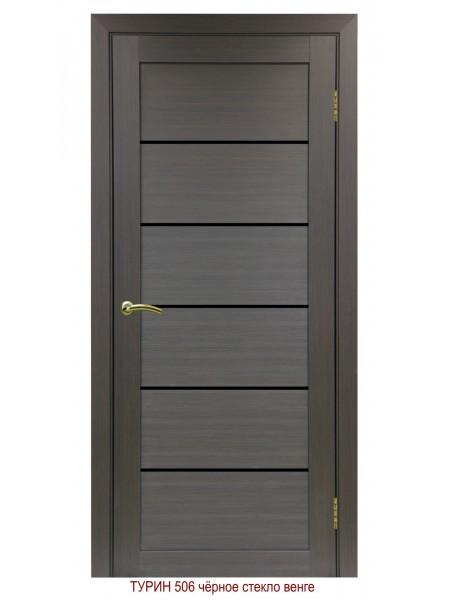 Турин 506 черное Lacobel